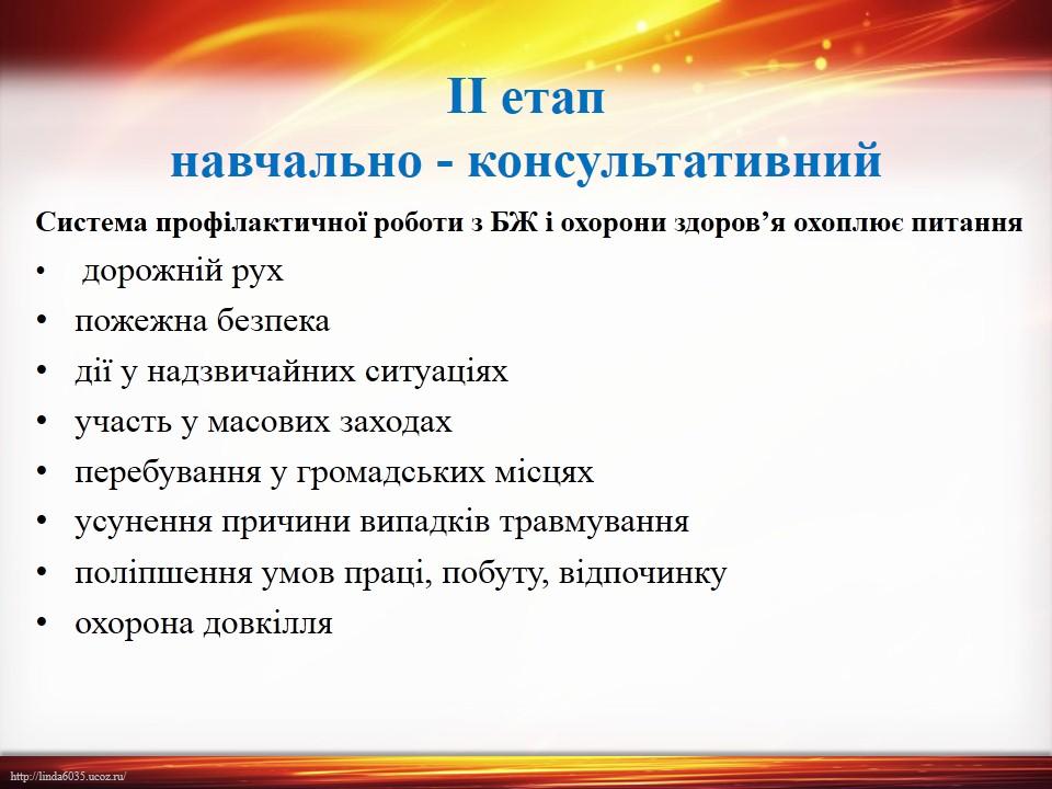 Слайд10
