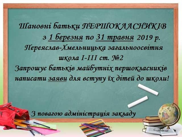 shablony-dlya-prezentaziy-11-2