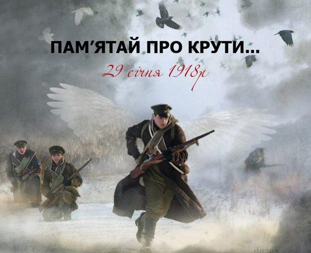 Kruty_OA_B5a6ecb07c789b